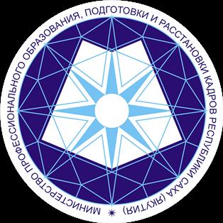 Министерства образования, подготовки и расстановки кадров С(Я)